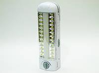Лампа светодиодная Kang Ming KM-7637C