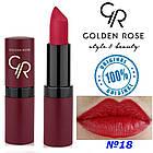 Губная помада Golden Rose Velvet Matte №18, фото 2