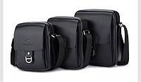 Чоловіча шкіряна сумка. Модель 63237, фото 4