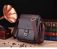 Чоловіча шкіряна сумка. Модель 63237, фото 5