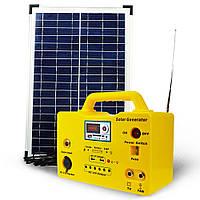 Автономна сонячна система освітлення SG-1220W 20W