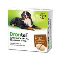 ДРОНТАЛ Плюс XL - антигельминтик для собак (со вкусом мяса)до 35 кг Bayer 1 табл