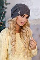 Зимняя женская шапка-колпак «Луис» Темно-серый