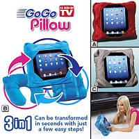 Подушка-подставка Гоу Гоу Пиллоу(Go Go Pillow) — для планшета и для сна
