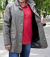 Куртки чоловічі в Україні. Порівняти ціни 8dcc623ee5c59