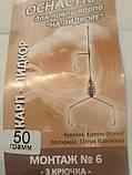 Карповый монтаж #6 . 50 грамм, фото 4