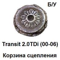 Корзина сцепления б/у на Ford Transit 2.0 TDI (00-06) Форд Транзит фередо на передний привод.