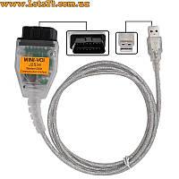 Сканер для Toyota и Lexus MINI VCI J2534 OBD2 USB кабель