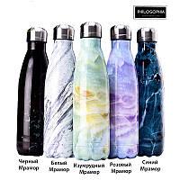 Термобутылка, термочашка, термокружка, термос. Мраморная Коллекция.