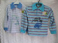 """Для мальчика """"Тениска"""" р 104-110-116"""