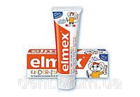 Детская зубная паста Elmex kinder , (Эльмекс Киндер)