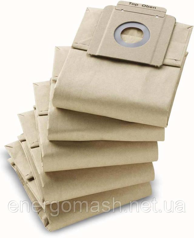 Бумажные фильтр-мешки для Karcher T 7/1, T 10/1, 10 шт.