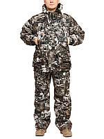 "Теплый костюм охота-рыбалка из мембранной ткани ""Paintball"" 46 размер"