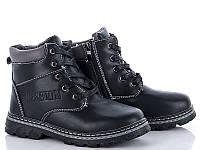 Новая коллекция зимней обуви оптом. Детская зимняя обувь бренда M.L.V для мальчиков (рр. с 32 по 37)
