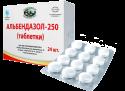 Альбендазол - 250 упаковка -24 табл.