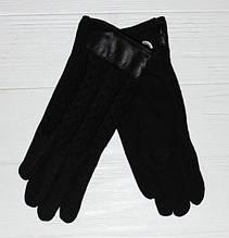 Стильные женские перчатки из в'язки и трикотажа