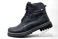 Зимние ботинки мужские Ботус, (Black)