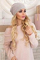 Зимняя женская шапка-колпак «Габби» Светлый кофе