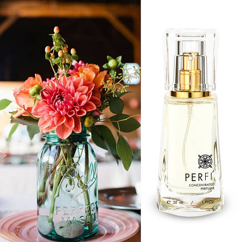 Perfi №42 (Gucci - Gucci eau de parfum II) - концентрированные духи 33% (15 ml), фото 2