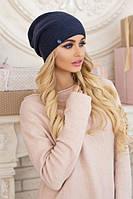 Зимняя женская шапка-колпак «Габби» Джинсовый