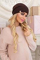 Зимняя женская шапка-колпак «Габби» Коричневый