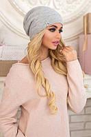 Зимняя женская шапка-колпак «Габби» Светло-серый меланж