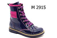 Ботиночки кожаные, лаковые  для девочки на молнии ТМ FS collection. Размер 31-36