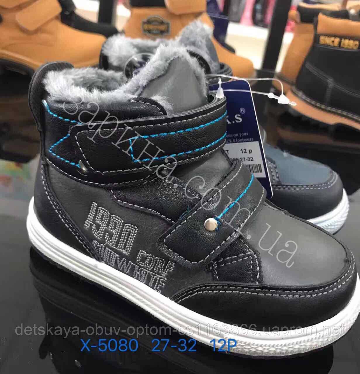 672f3682 Зимние детские ботинки на липучках для мальчиков Размеры 27-32, фото 1