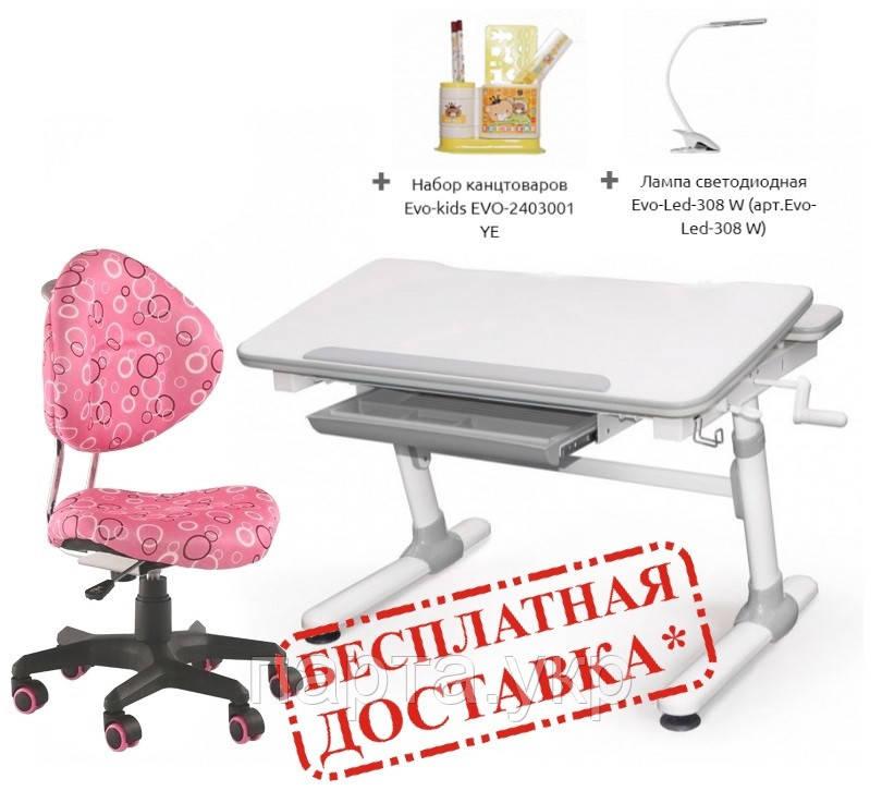 Стол трансформер и кресло Evo-kids Evo-kids  + лампа
