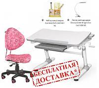 Стол трансформер и кресло Evo-kids Mealux  + лампа , фото 1