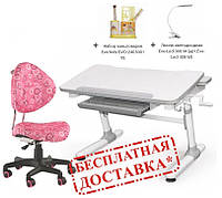 Стол трансформер и кресло Evo-kids Evo-kids  + лампа , фото 1