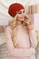 Зимняя женская шапка-колпак «Габби» Терракотовый