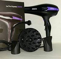 Мощный фен для волос ROZIA HC 8508