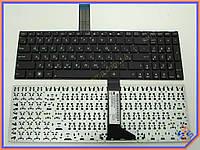 Клавиатура ASUS X550VC ( RU Black без рамки, контакты с тыльной стороны ). Оригинальная. Русская. Цвет Черный.