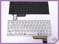Клавиатура для ноутбука ASUS X201, X202, S200, S200E ( RU Black без рамки, горизонтальный Enter ). 0KNB0-1122RU00 Оригинальная клавиатура. Русская