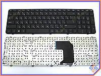 Клавиатура HP G7-2000 ( RU  Black с рамкой). Оригинальная. Русская раскладка. Цвет Черный.