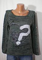 Женский модный свитер на каждый день