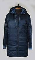 Зимняя женская куртка(большие размеры)