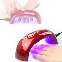 УФ-лампа мини для наращивания гелевых ногтей сушка +БП
