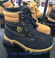 Зимние детские ботинки для мальчиков Размеры 26-31