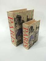 Шкатулка книга деревянная, мини-сейф для Ваших ценных вещей