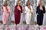 Модне жіноче кашемірове пальто нижче колін з поясом і підкладкою (4 кольори), фото 2
