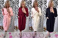 Женское модное кашемировое пальто ниже колен с поясом и подкладкой (4 цвета)