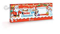 Новогодний Kinder Chocolate 150 г Лист Деду Морозу