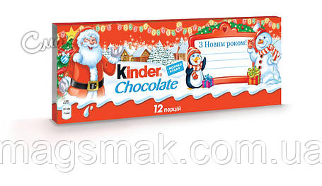 Новогодний Kinder Chocolate 150 г Лист Деду Морозу, фото 2