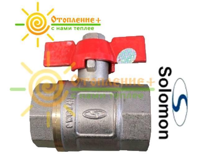 Solomon кран шаровый PN 40 3/4 ГГ