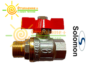 Solomon кран шаровый PN 40 1 ГШ