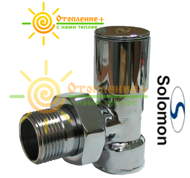 Solomon кран радиаторный 1/2 угловой нижний