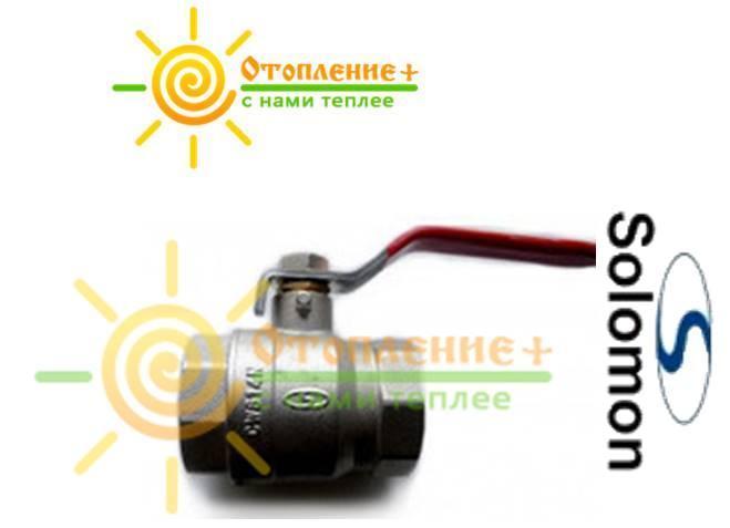 Solomon кран шаровый PN 40 1 1/2 ГГ