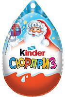 Kinder Surprise Новогодний / Киндер Сюрприз Новогодний с петелькой
